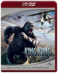 King Kong - HD-DVD